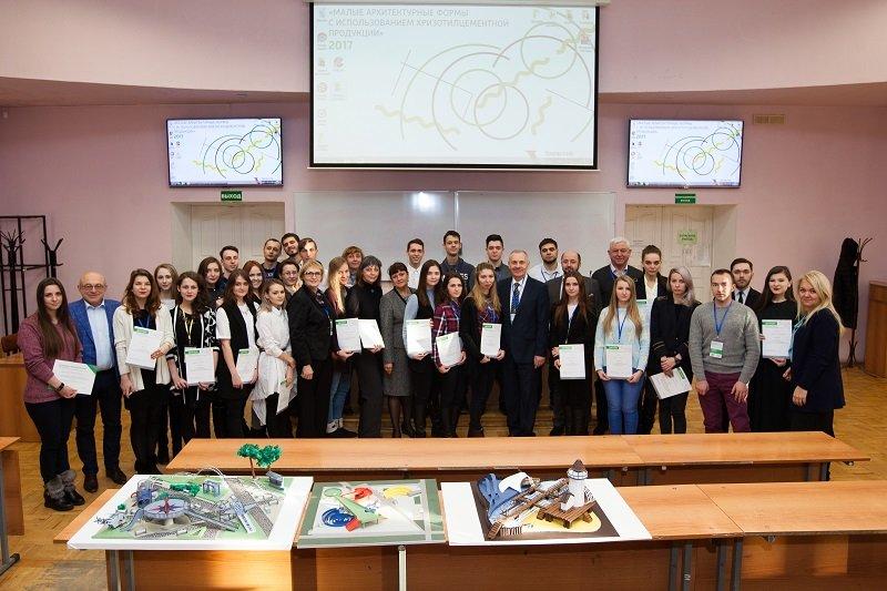 Почти 500 тысяч призовых и Реализация проекта: в Екатеринбурге определили победителей всероссийского конкурса МАФ , фото-14