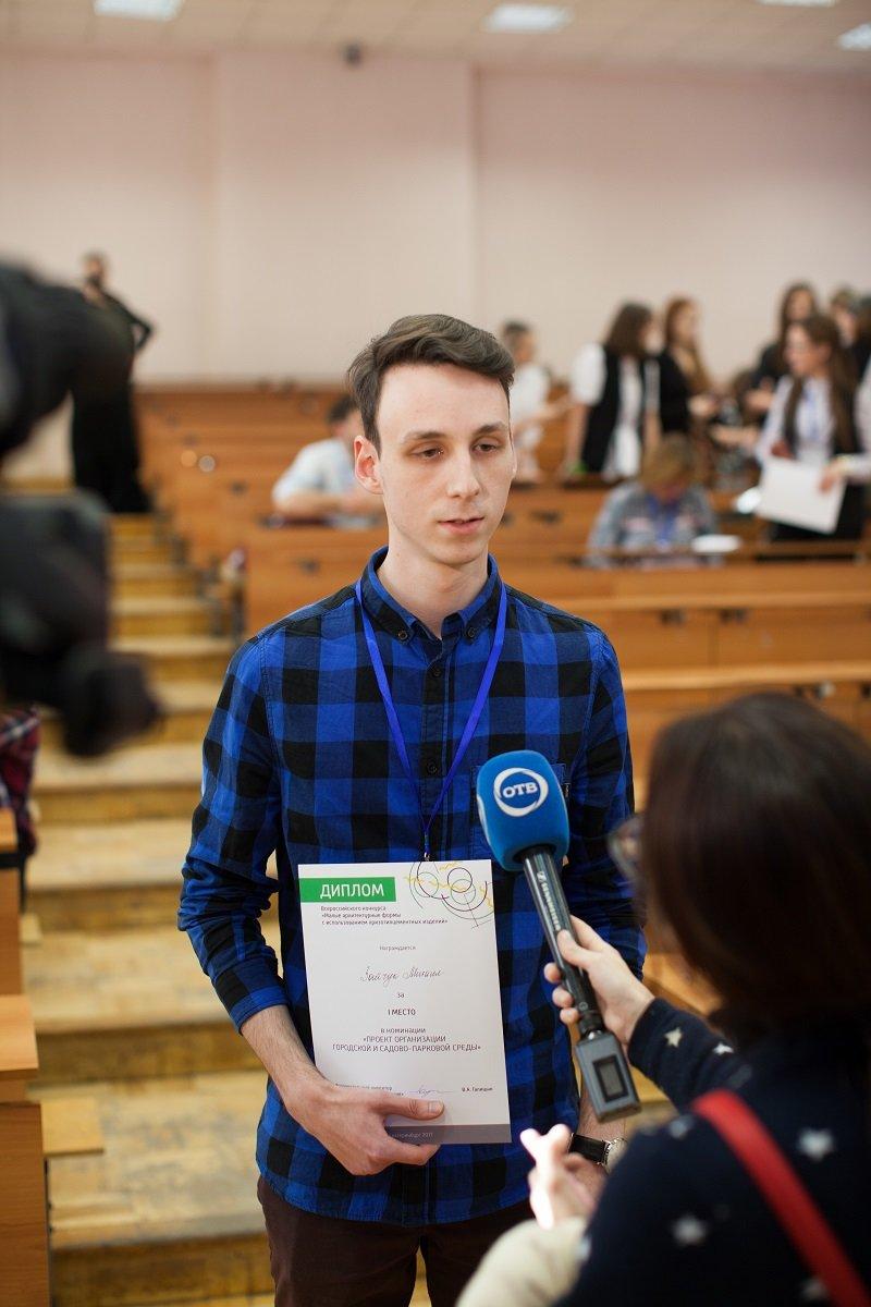 Почти 500 тысяч призовых и Реализация проекта: в Екатеринбурге определили победителей всероссийского конкурса МАФ , фото-17