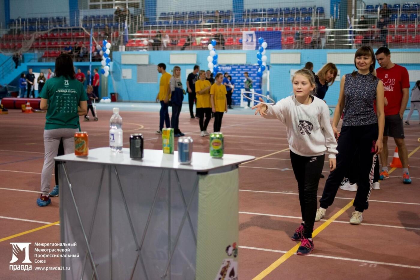 В Белгороде определили победителей спартакиады профсоюза «Правда», фото-9