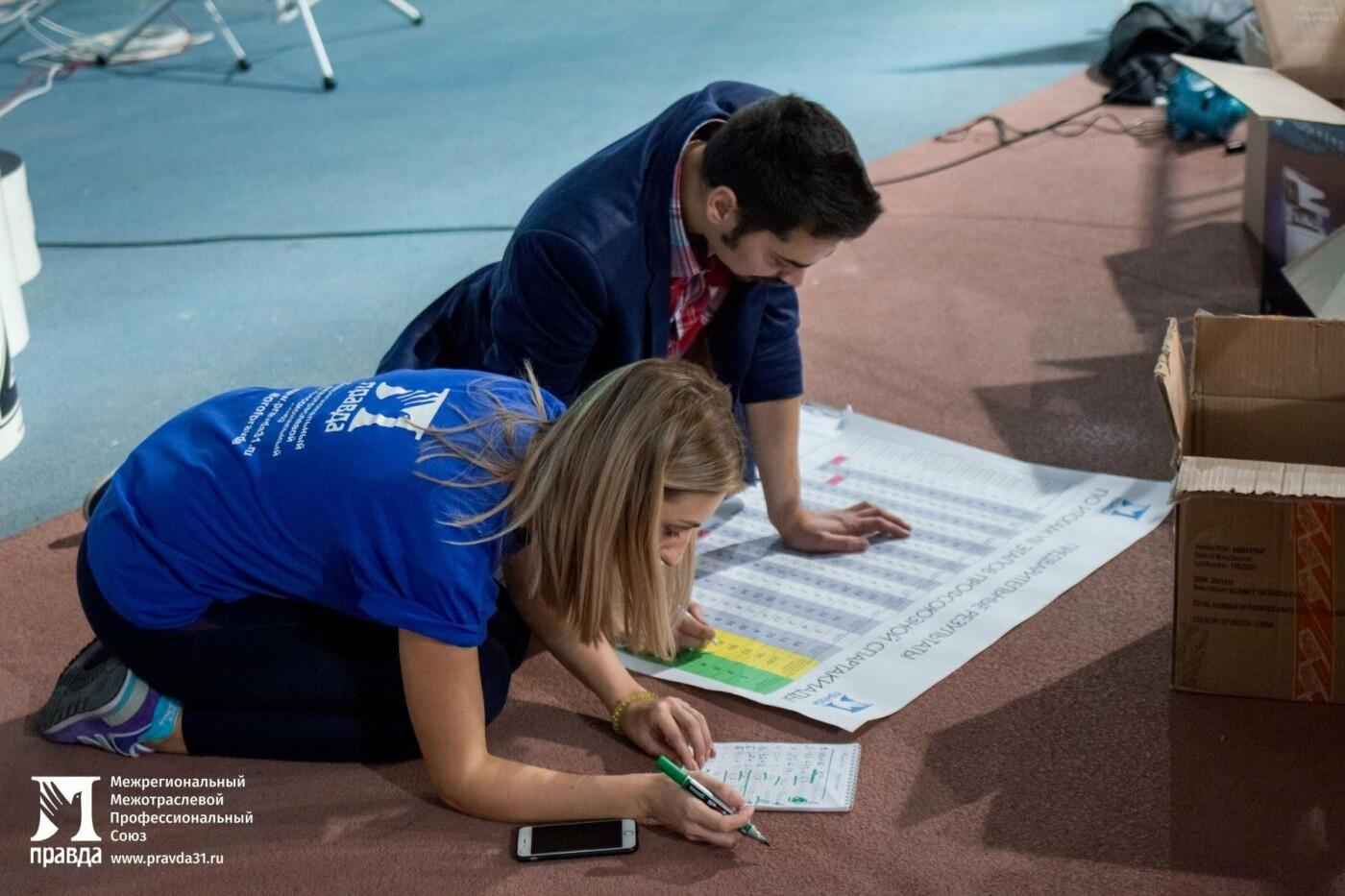 В Белгороде определили победителей спартакиады профсоюза «Правда», фото-28