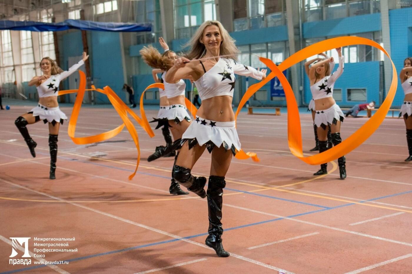 В Белгороде определили победителей спартакиады профсоюза «Правда», фото-30