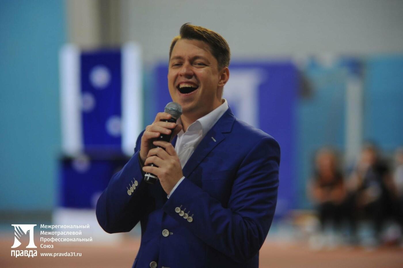 В Белгороде определили победителей спартакиады профсоюза «Правда», фото-16