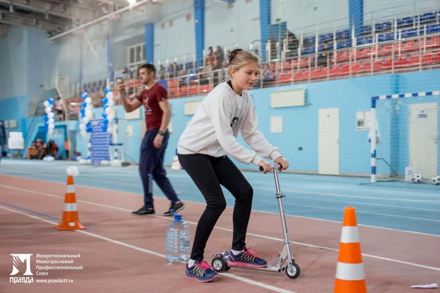 В Белгороде определили победителей спартакиады профсоюза «Правда», фото-20