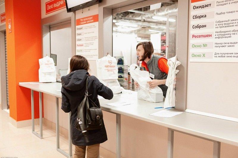 В Белгороде открывается магазин терминальной торговли «Ситилинк»: горожан ждут скидки и акции, фото-16