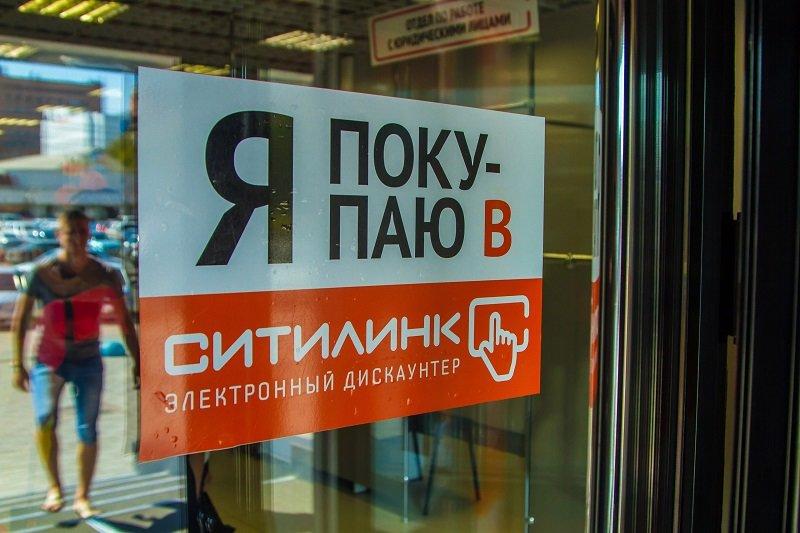 В Белгороде открывается магазин терминальной торговли «Ситилинк»: горожан ждут скидки и акции, фото-19