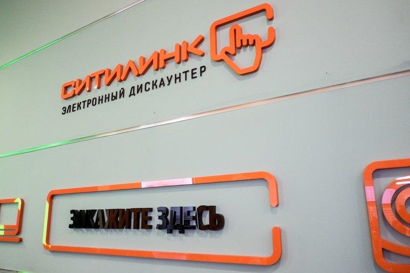 В Белгороде открывается магазин терминальной торговли «Ситилинк»: горожан ждут скидки и акции, фото-1