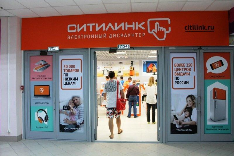В Белгороде открывается магазин терминальной торговли «Ситилинк»: горожан ждут скидки и акции, фото-17