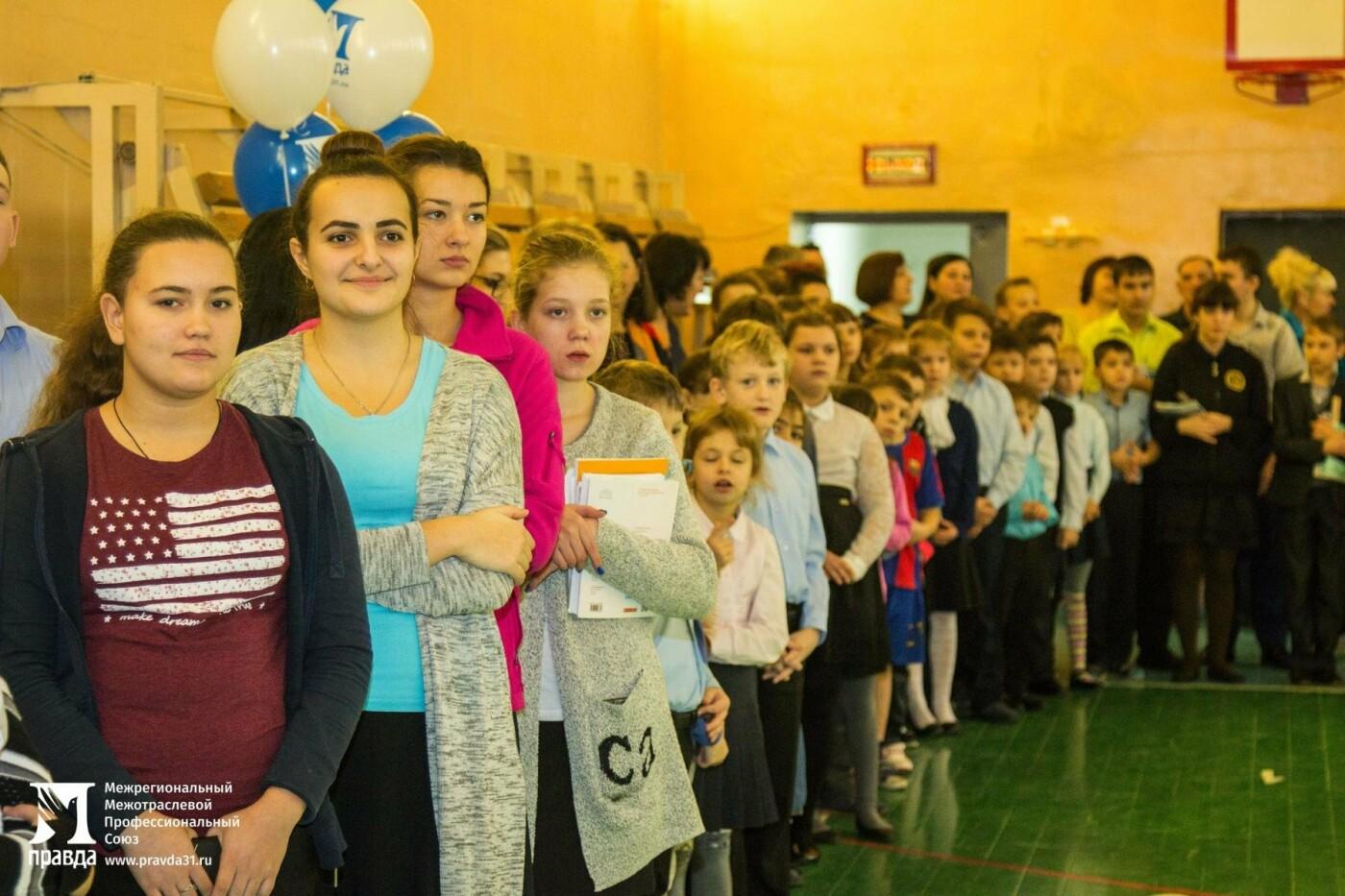Профсоюз «Правда» поздравил друзей из школы-интерната № 23 с наступающим Новым годом, фото-7
