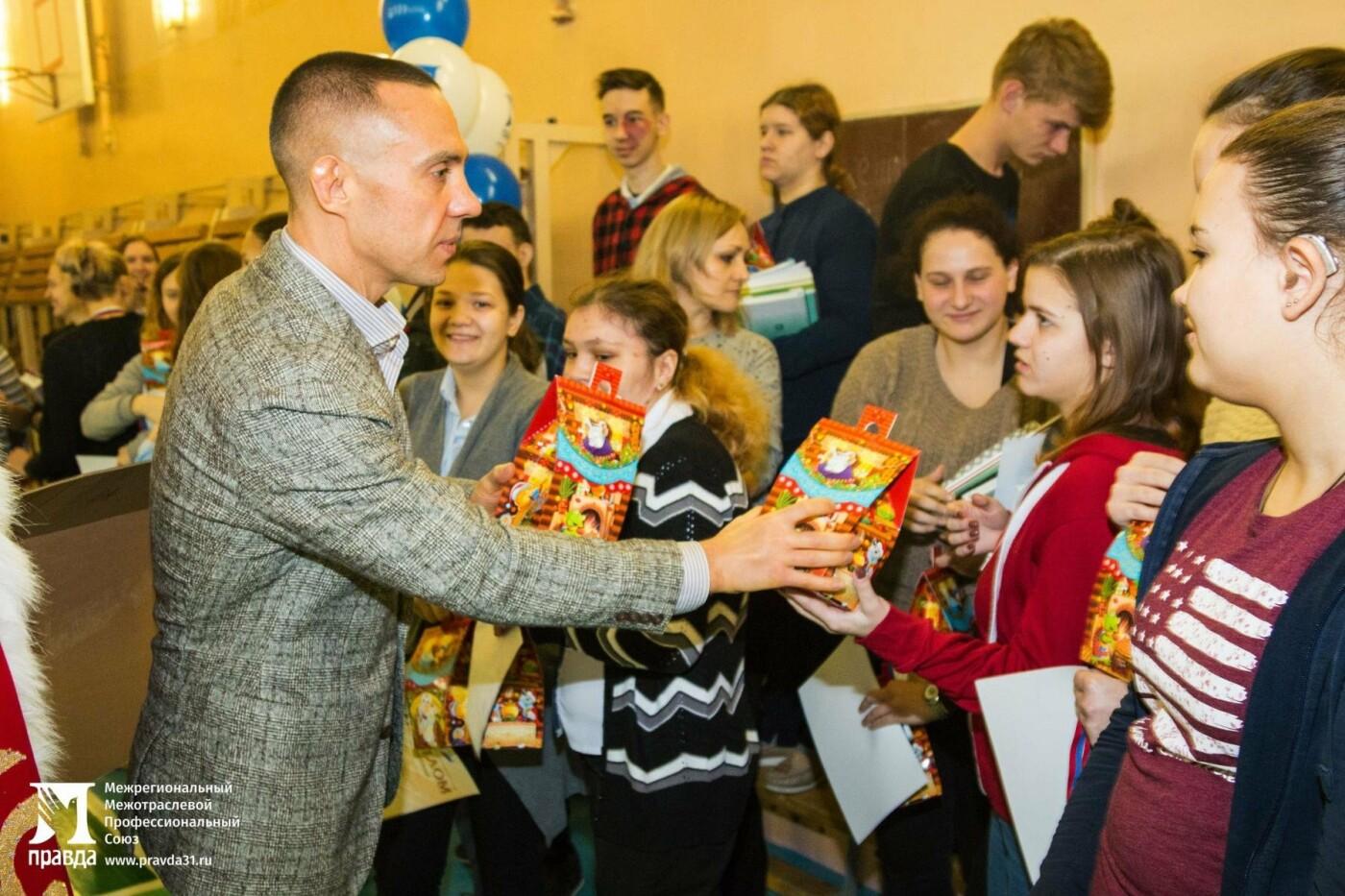Профсоюз «Правда» поздравил друзей из школы-интерната № 23 с наступающим Новым годом, фото-1