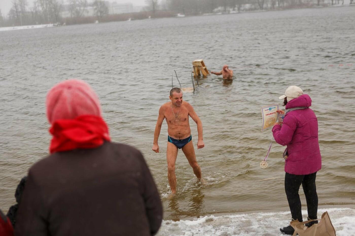 В Белгороде прошли соревнования по зимнему плаванию, фото-7