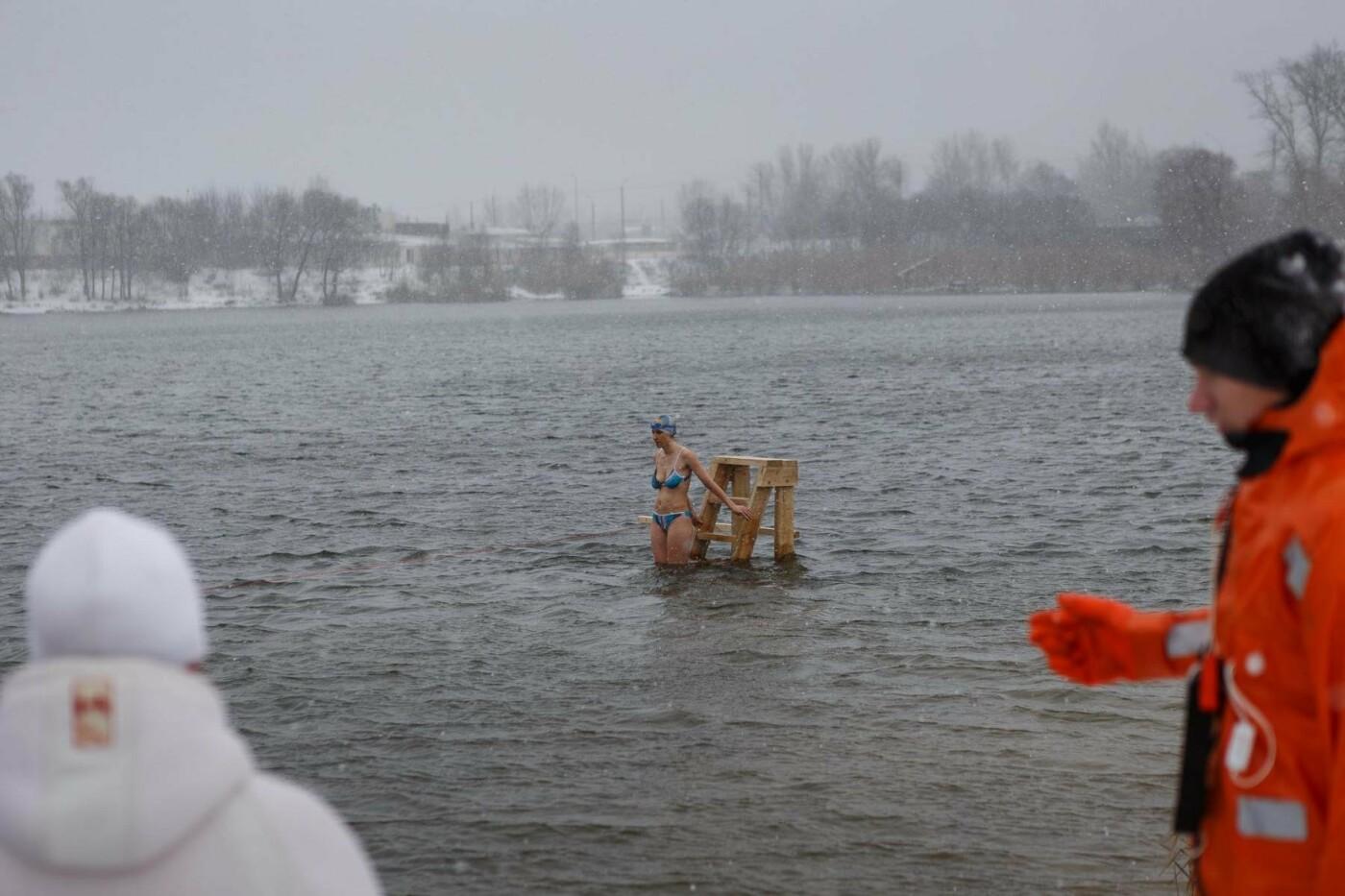 В Белгороде прошли соревнования по зимнему плаванию, фото-27