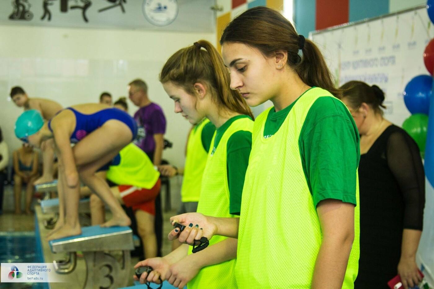 Предновогодний заплыв: члены Федерации адаптивного спорта провели соревнования по плаванию, фото-16