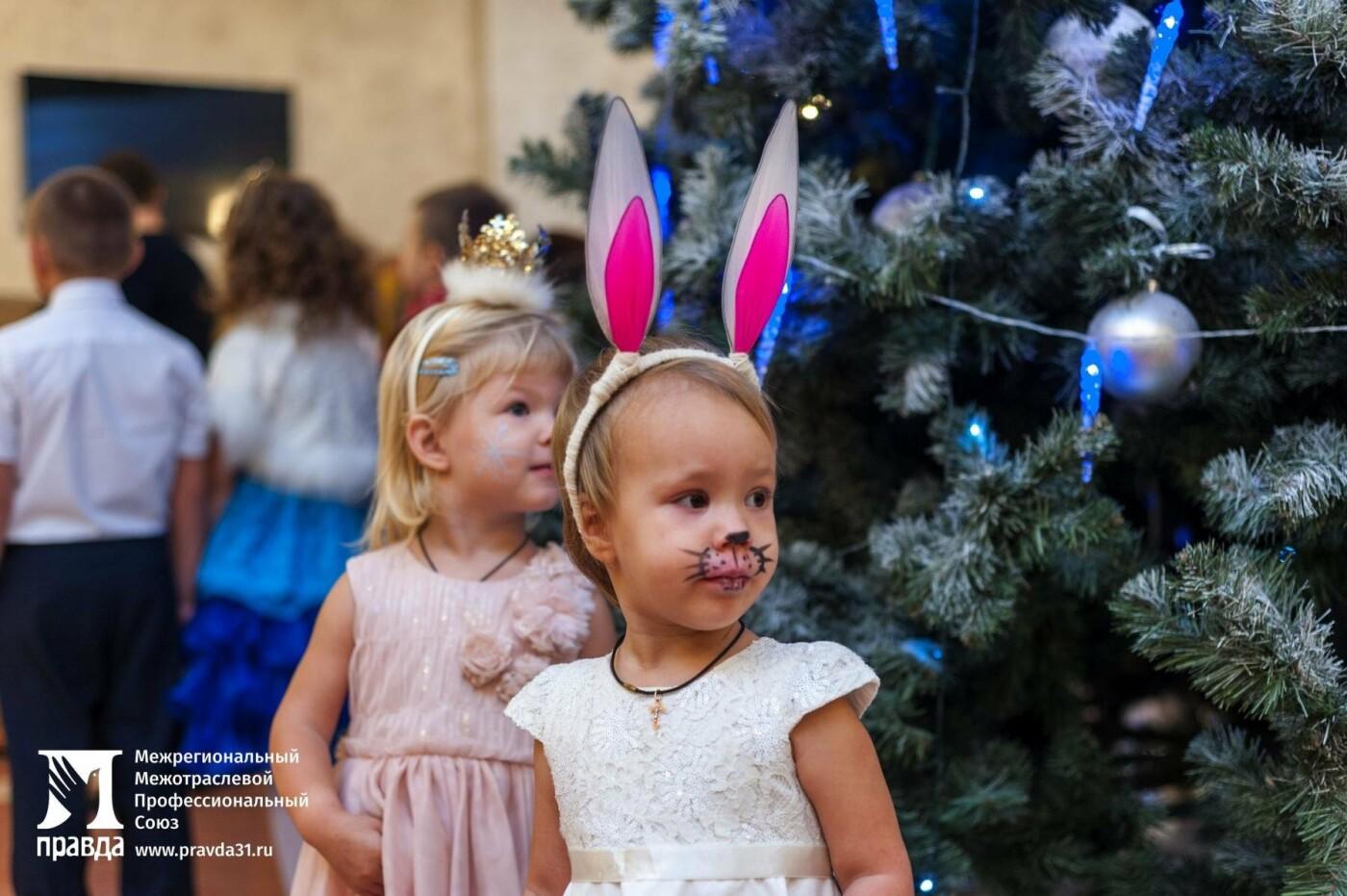 «Правда» организовала для всех детей участников профсоюза новогодние утренники в Белгородской филармонии, фото-6