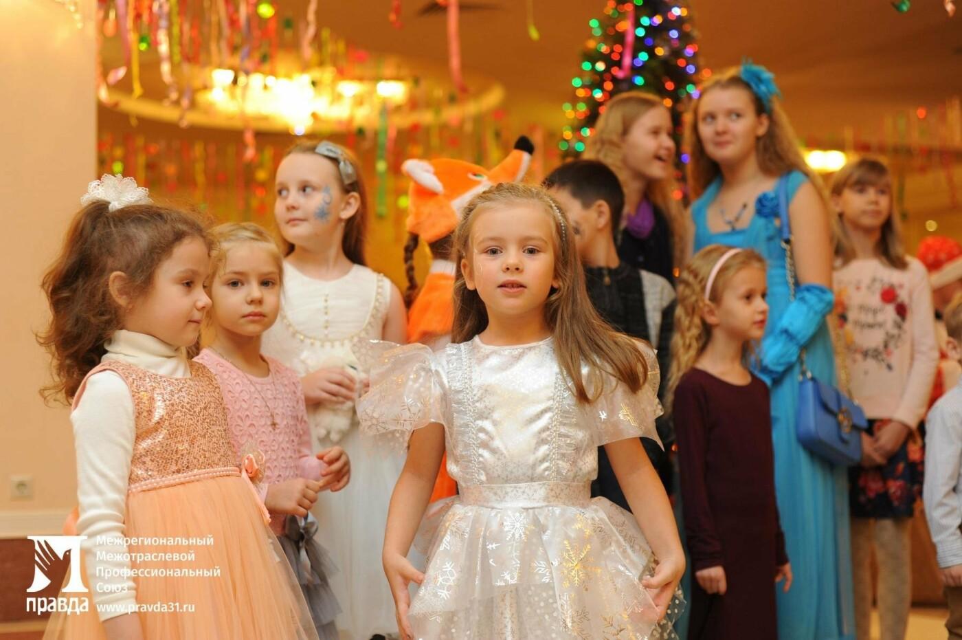 «Правда» организовала для всех детей участников профсоюза новогодние утренники в Белгородской филармонии, фото-3