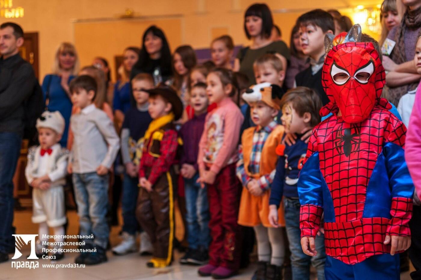 «Правда» организовала для всех детей участников профсоюза новогодние утренники в Белгородской филармонии, фото-7