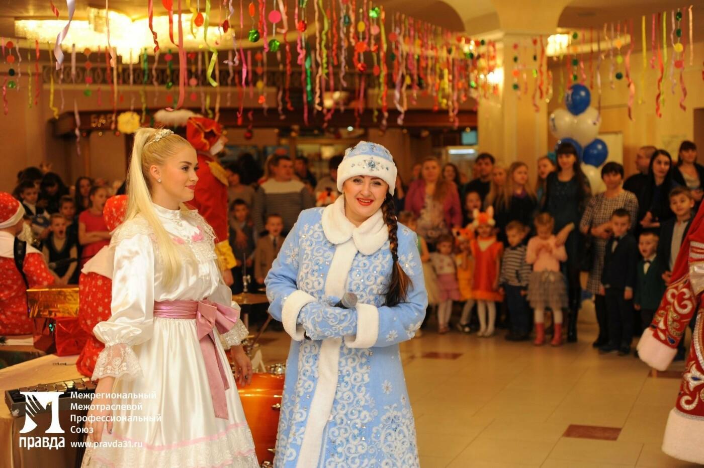 «Правда» организовала для всех детей участников профсоюза новогодние утренники в Белгородской филармонии, фото-9