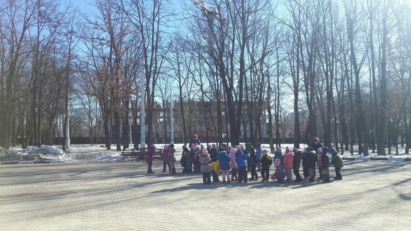 Белгородцы выберут концепцию благоустройства Центрального парка , фото-1