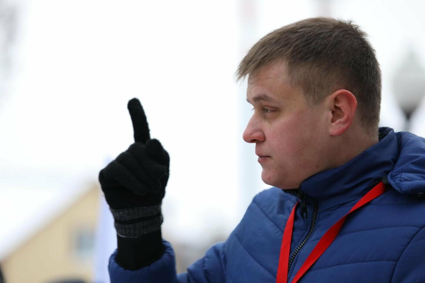 В Белгороде у Дома офицеров прошла «забастовка избирателей» — фоторепортаж, фото-18