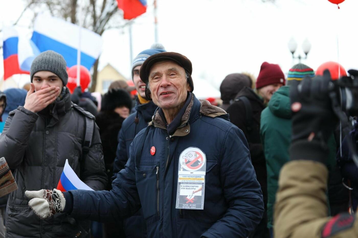 В Белгороде у Дома офицеров прошла «забастовка избирателей» — фоторепортаж, фото-30