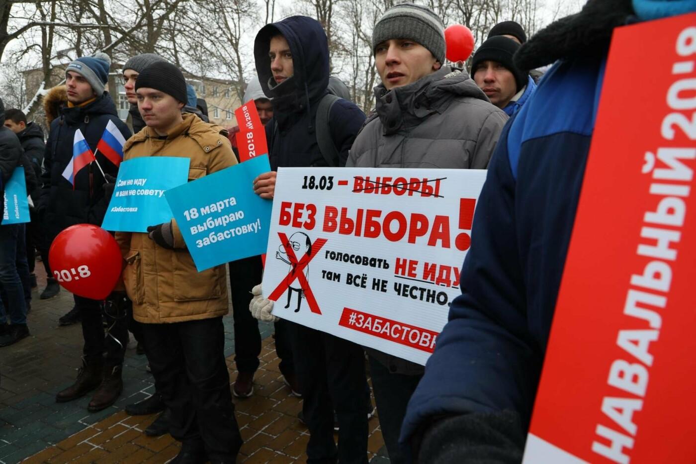 В Белгороде у Дома офицеров прошла «забастовка избирателей» — фоторепортаж, фото-41