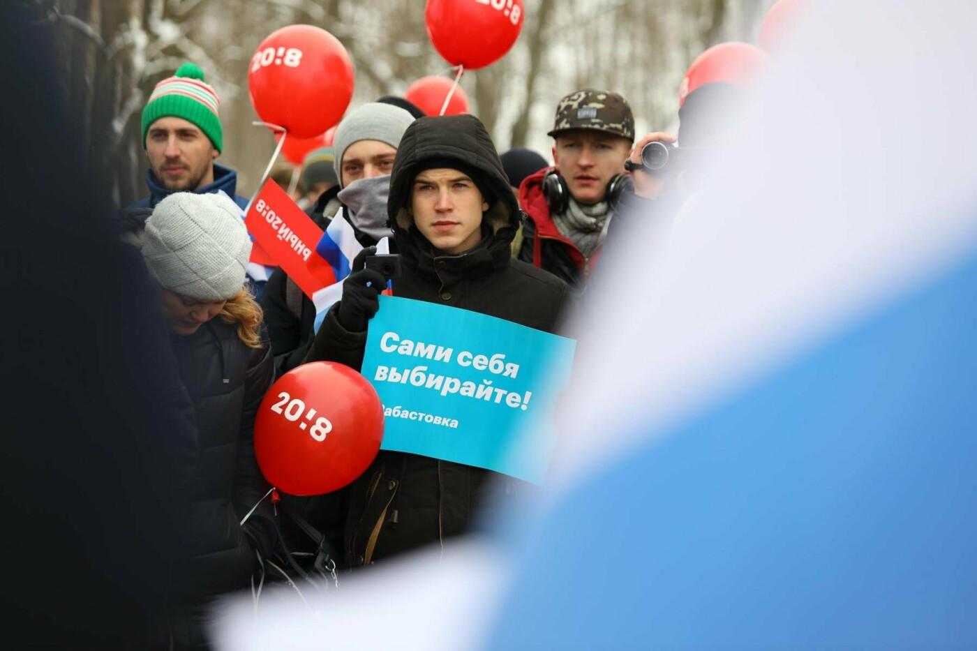 В Белгороде у Дома офицеров прошла «забастовка избирателей» — фоторепортаж, фото-27