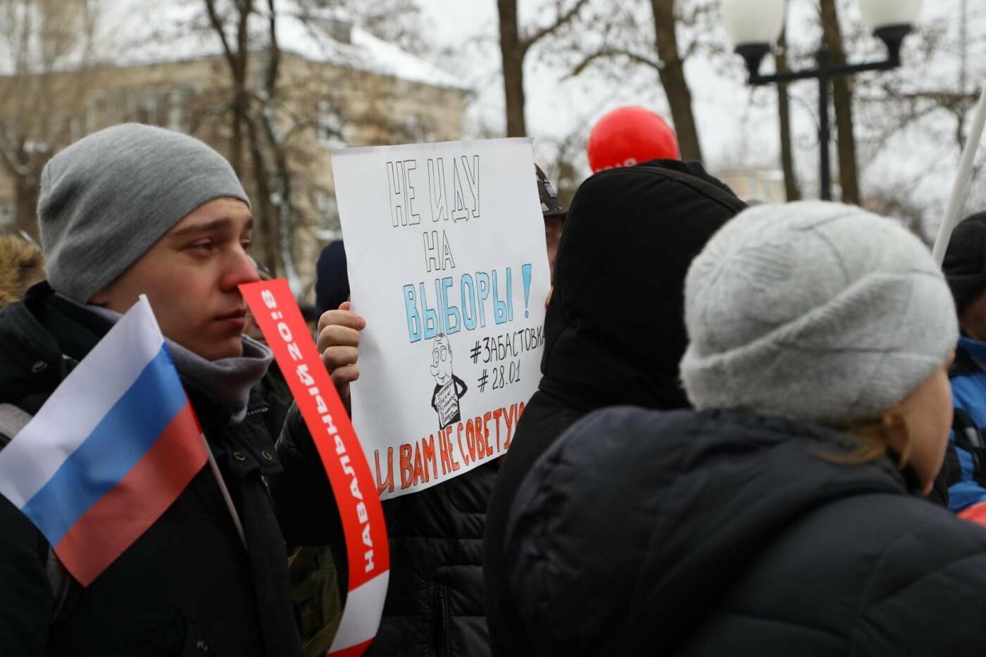 В Белгороде у Дома офицеров прошла «забастовка избирателей» — фоторепортаж, фото-34
