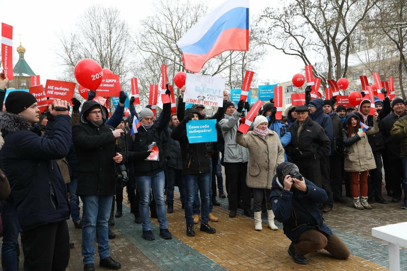 В Белгороде у Дома офицеров прошла «забастовка избирателей» — фоторепортаж, фото-13