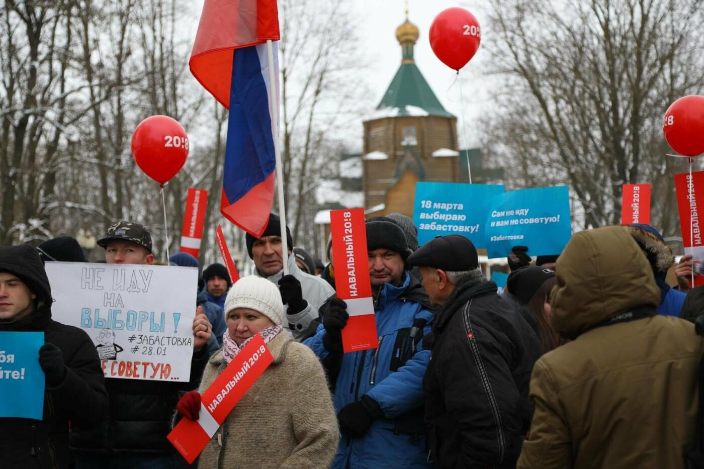 В Белгороде у Дома офицеров прошла «забастовка избирателей» — фоторепортаж, фото-9