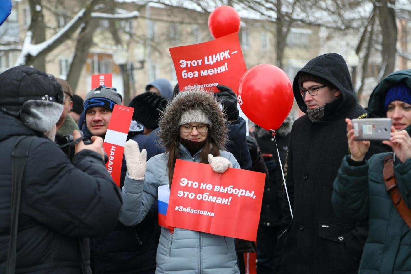В Белгороде у Дома офицеров прошла «забастовка избирателей» — фоторепортаж, фото-3
