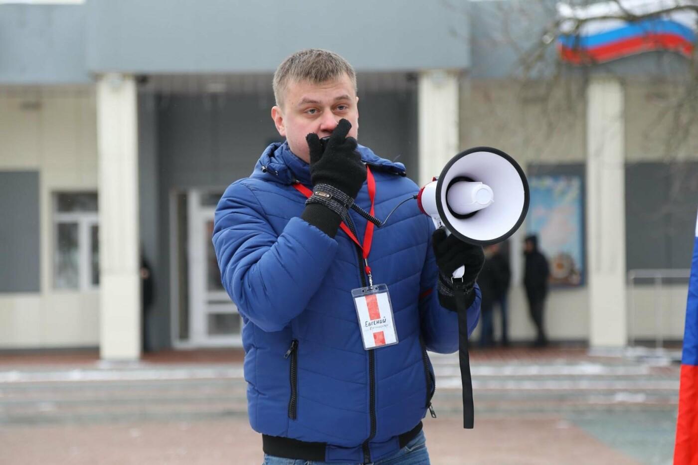 В Белгороде у Дома офицеров прошла «забастовка избирателей» — фоторепортаж, фото-23