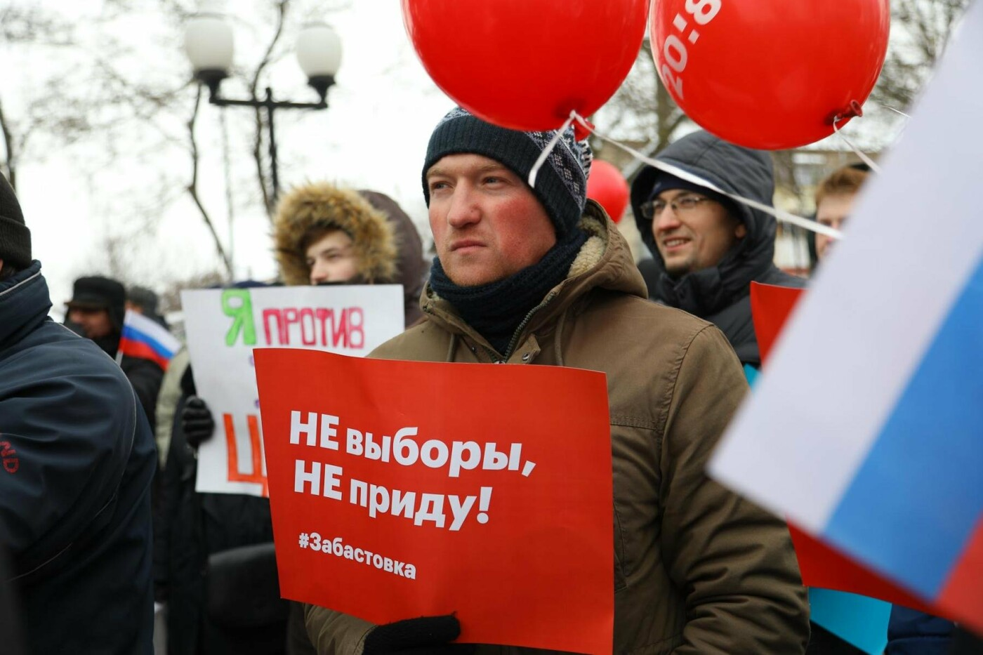 В Белгороде у Дома офицеров прошла «забастовка избирателей» — фоторепортаж, фото-31