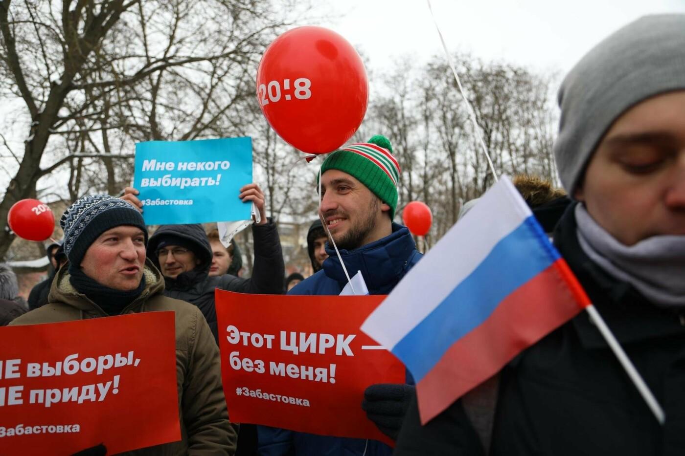 В Белгороде у Дома офицеров прошла «забастовка избирателей» — фоторепортаж, фото-2