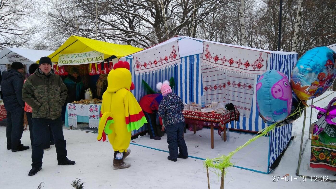 Фестиваль «Мы – одна команда!» в гостях у культурно-спортивного праздника «Русские валенки» в Прохоровке, фото-9