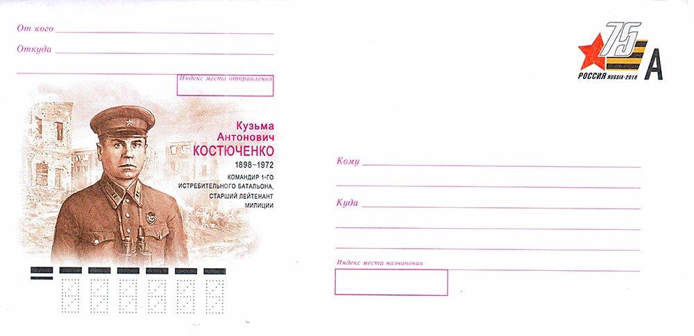 Белгородские филателисты могут приобрести марку в честь Сталинградской битвы, фото-1
