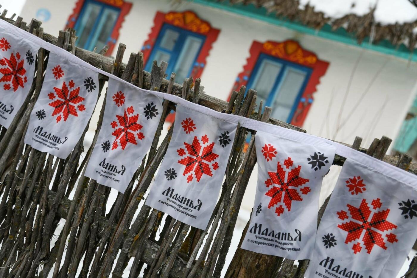 В Белгородской области в третий раз провели фестиваль «Маланья зимняя» — фоторепортаж, фото-19