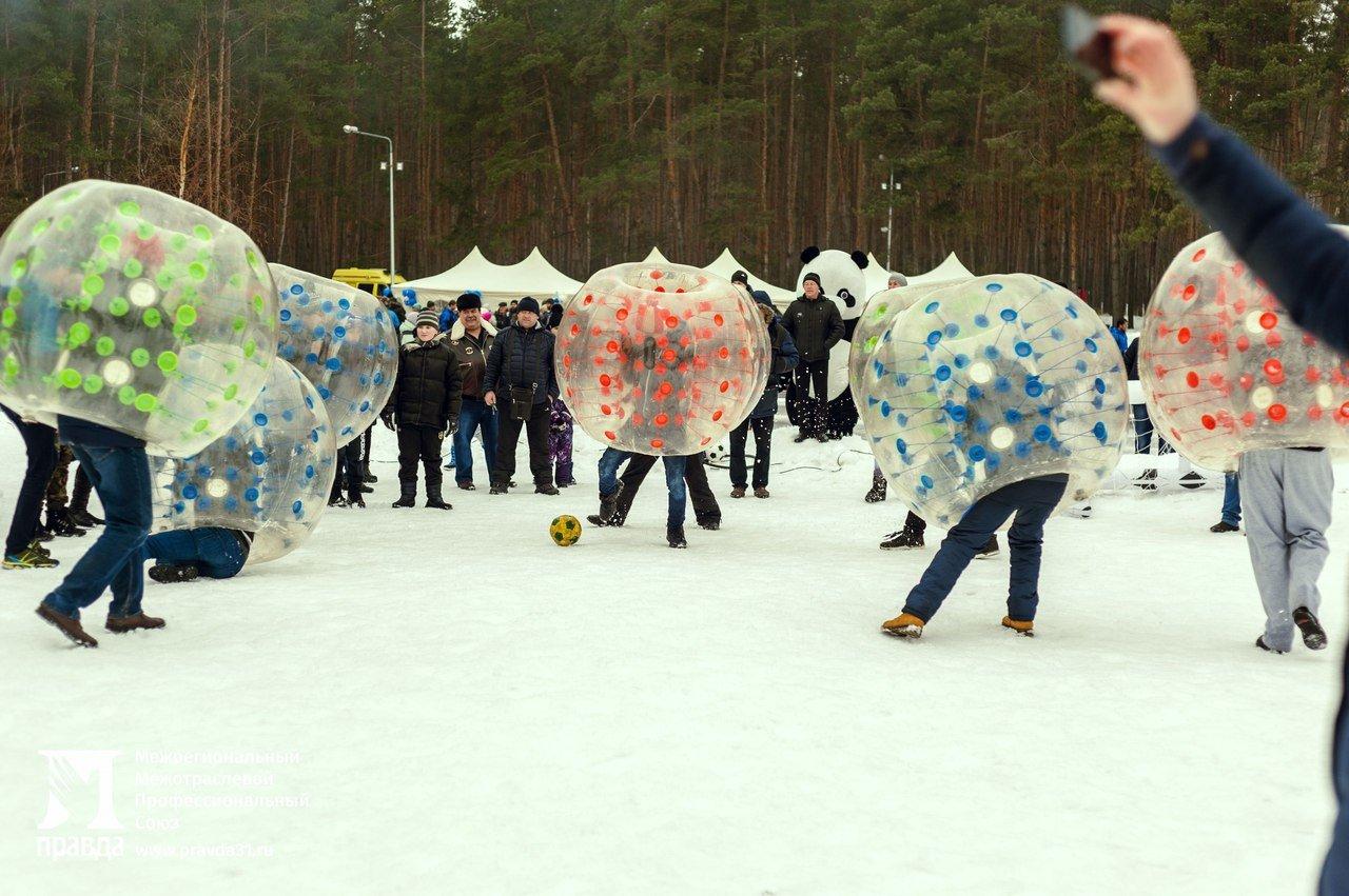 «Снова почувствовали себя детьми». Что говорили белгородцы о «Зимних забавах» от профсоюза «Правда», фото-2