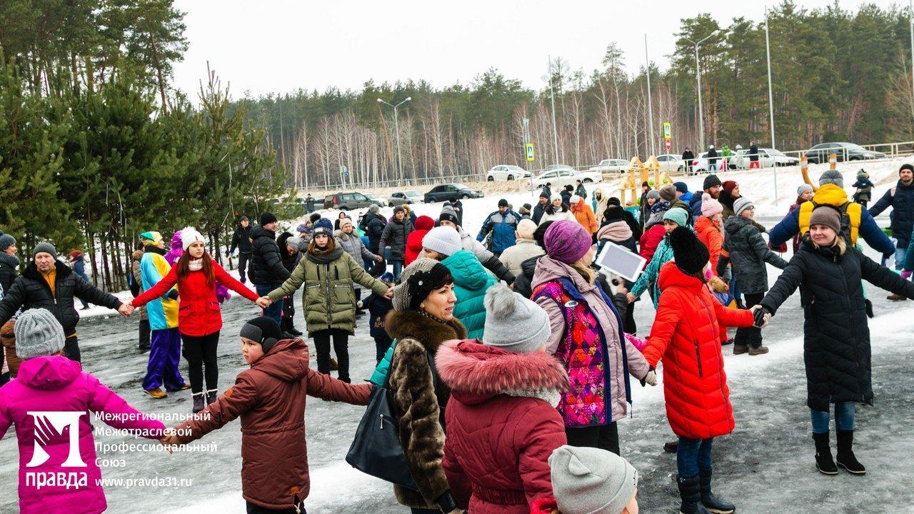 «Снова почувствовали себя детьми». Что говорили белгородцы о «Зимних забавах» от профсоюза «Правда», фото-5