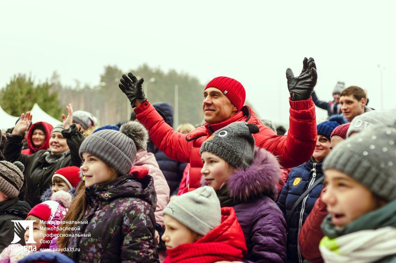 «Снова почувствовали себя детьми». Что говорили белгородцы о «Зимних забавах» от профсоюза «Правда», фото-1