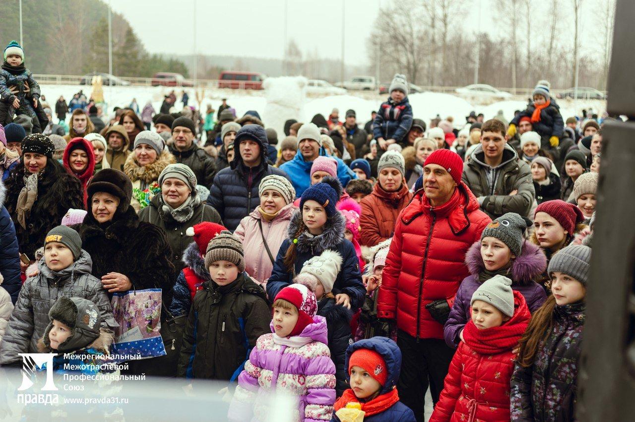«Снова почувствовали себя детьми». Что говорили белгородцы о «Зимних забавах» от профсоюза «Правда», фото-10
