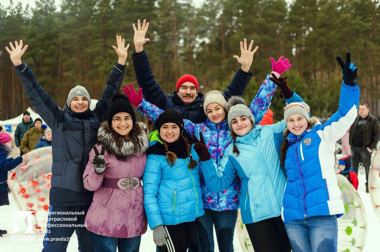 «Снова почувствовали себя детьми». Что говорили белгородцы о «Зимних забавах» от профсоюза «Правда», фото-4