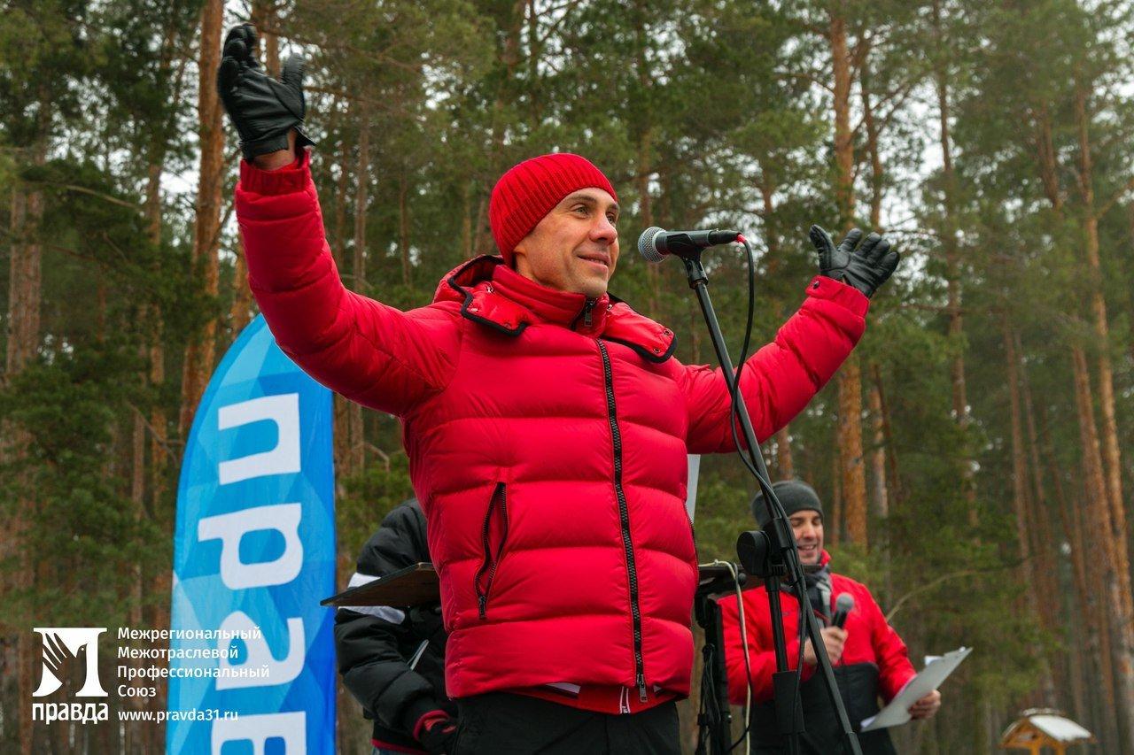 «Снова почувствовали себя детьми». Что говорили белгородцы о «Зимних забавах» от профсоюза «Правда», фото-3