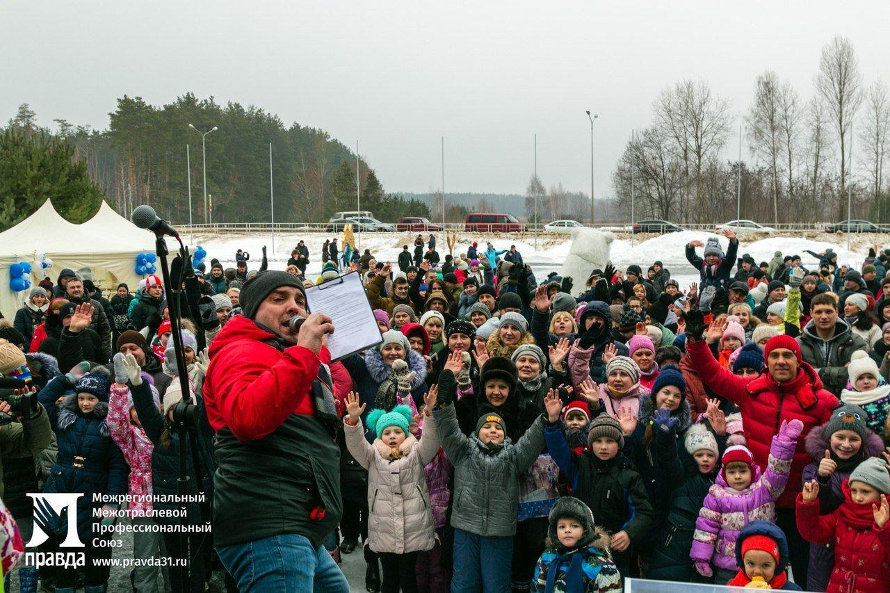 «Снова почувствовали себя детьми». Что говорили белгородцы о «Зимних забавах» от профсоюза «Правда», фото-7