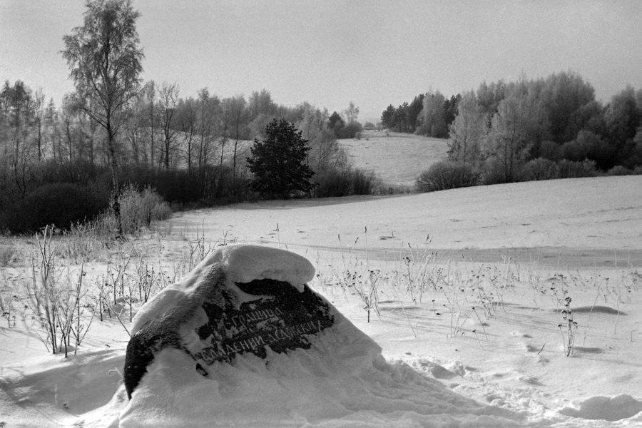 Белгородцев приглашают на две памятные фотовыставки, фото-3