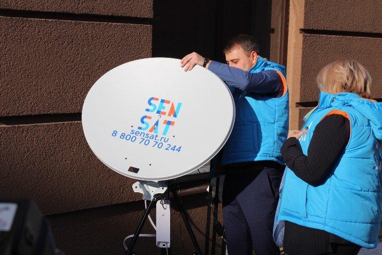 SenSat — имя скоростного спутникового интернета, фото-1