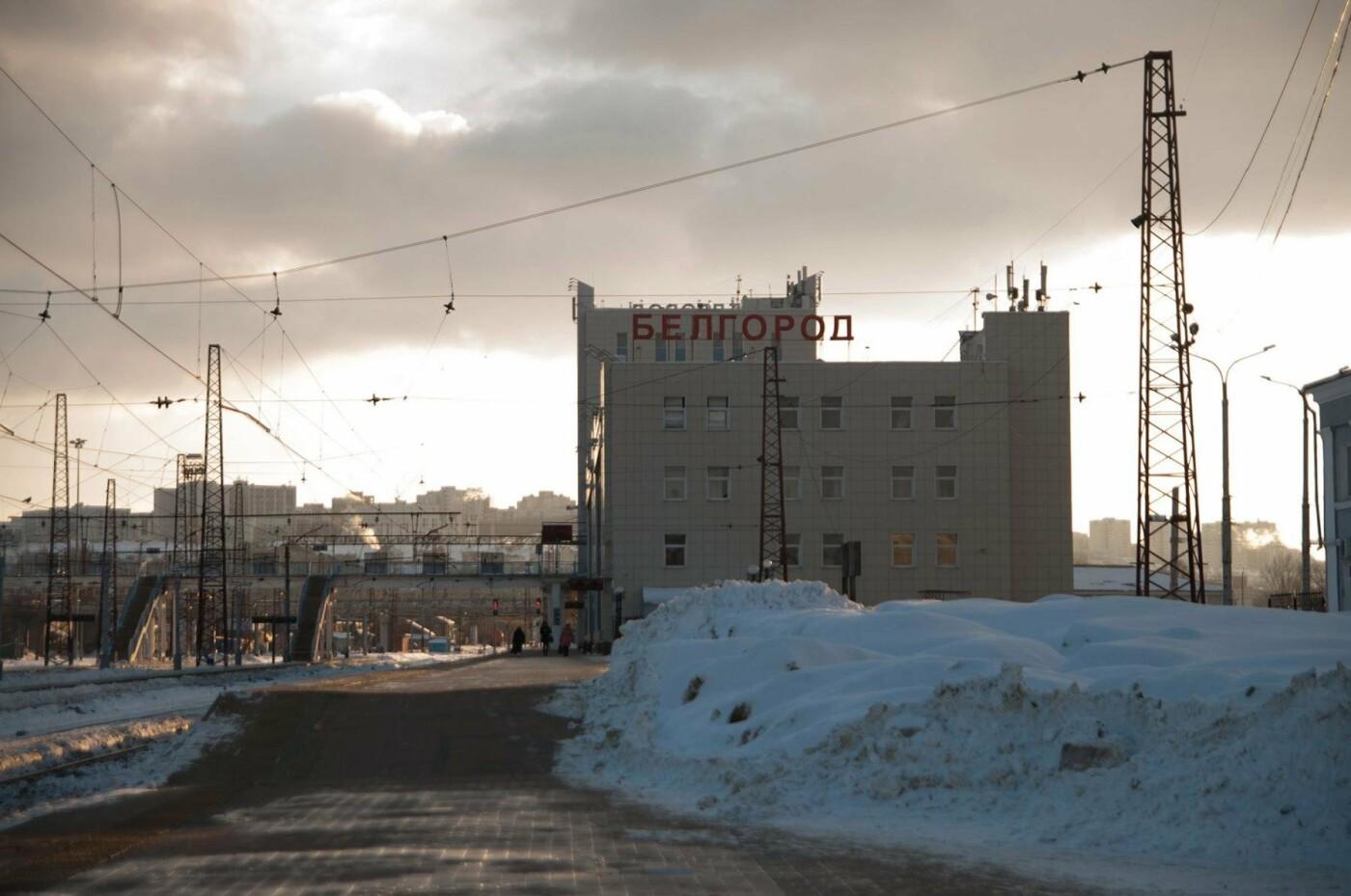 В праздники между Москвой и Белгородом добавят поездов, фото-1