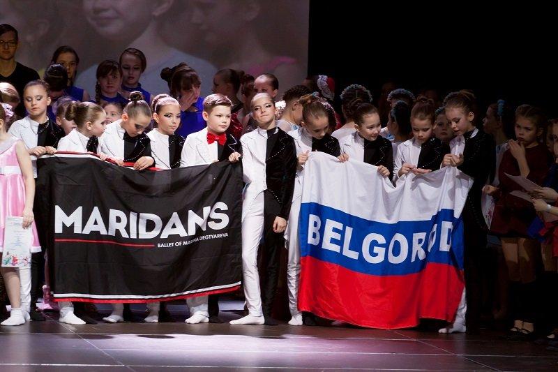 Танцоры Maridans привезли 41 награду с Кубка ЦФО «Гала Мастер's» , фото-1