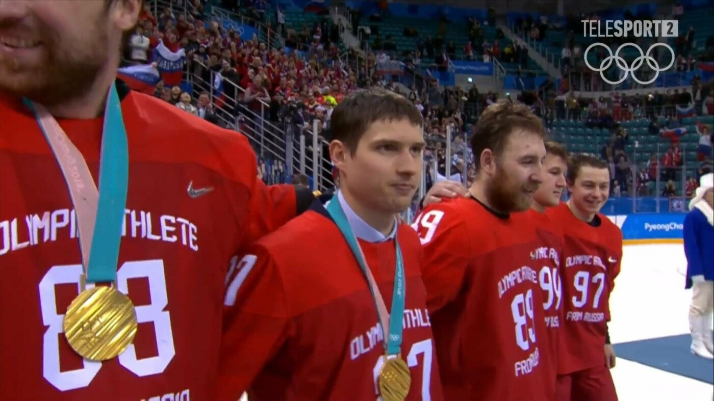 Олимпийский чемпион по хоккею Вадим Шипачёв играл за белгородский клуб, фото-1
