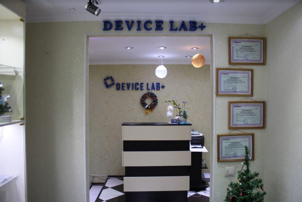 Сам себе мастер. В сервисном центре DeviceLab+ появилась выгодная услуга , фото-1