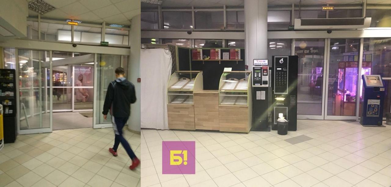 ТРЦ «Славянский» в Белгороде оштрафовали за перекрытый лавкой с пончиками выход, фото-1