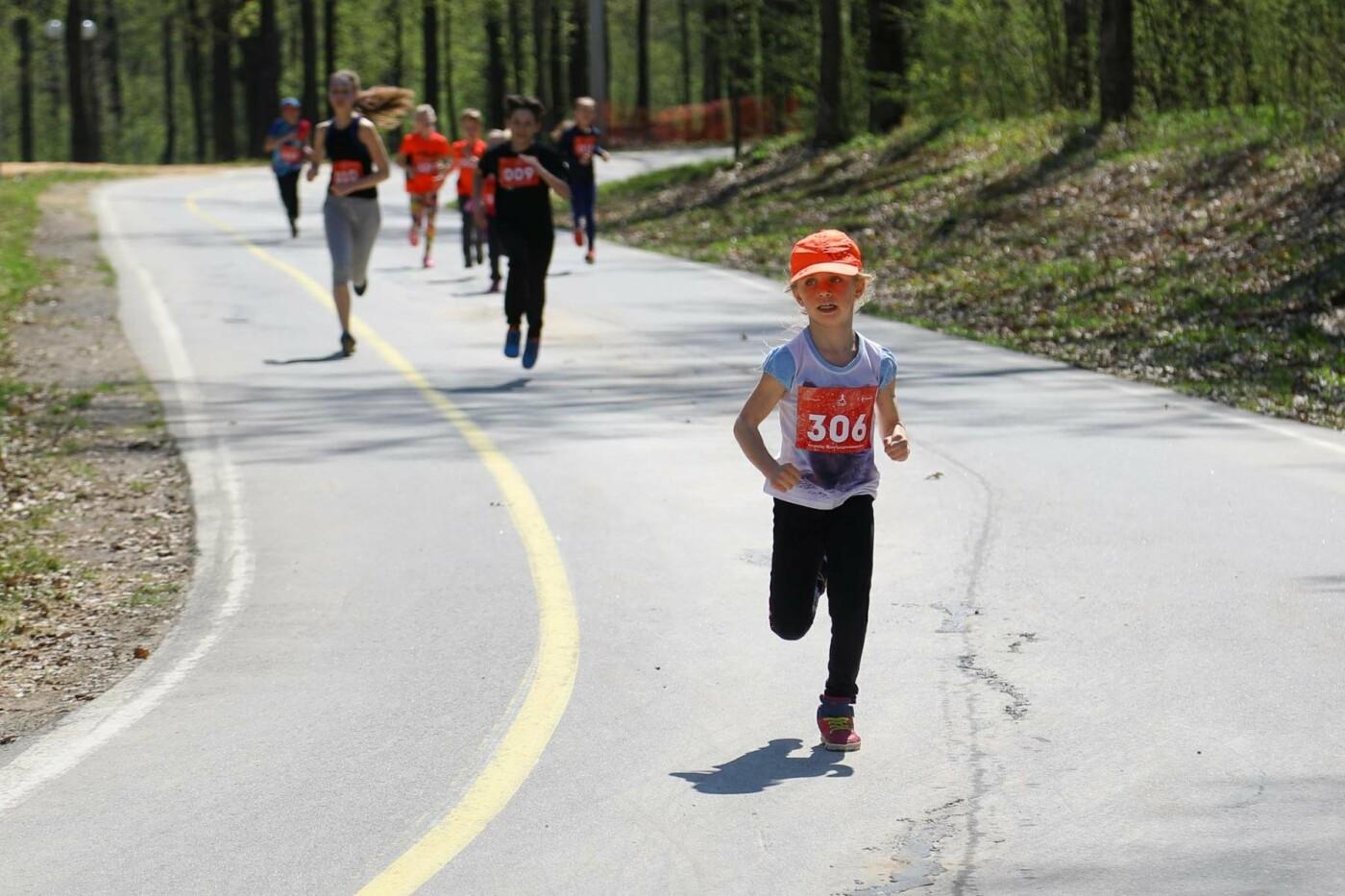 170 белгородцев участвовали в благотворительном марафоне ко Дню Победы, фото-1